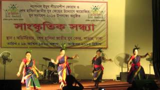 Bashi Music Dance