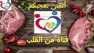 عيد الاضحى طريقة عمل فتة الكوارع المصرية (المقادم)..بالإضافة إلى فوائدها Egyptian foods