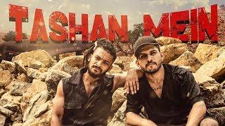 'Tashan Mein' | Abhishek Das & Shubhankar 'Hectik' Gawade | HipHopXKrump | FAM.O.U.S Crew