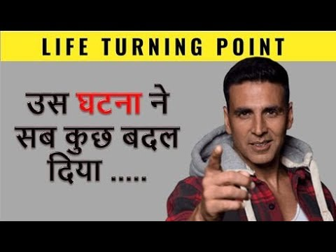 Xxx Mp4 Akshay Kumar Biography Biography Of Famous People Success Story 3gp Sex