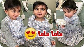 ردة فعل دكتوره خلود بعد ما قالت خلود الصغيرة ماما لأول مرة! 😍😘