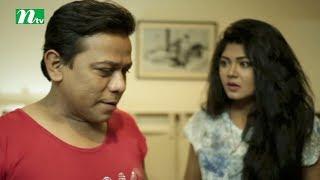 Drama Serial Songsar | Episode 101 | Arfan Nishu & Moushumi Hamid