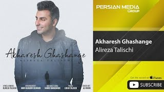 Alireza Talischi - Akharesh Ghashange ( علیرضا طلیسچی - آخرش قشنگه )