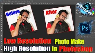 How To Make Low Resolution Photo In High Resolution  In Photoshop 2017 Hindi/Urdu