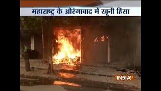 Maharashtra police uses teargas shells to control violent mob in Aurangabad