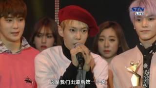【NCT-FUTURE】2016 Asia Model Awards NCT U cut