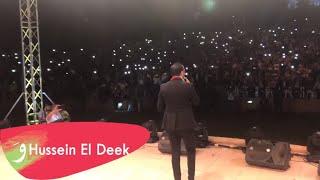 مهرجان بلودان الكبير سوريا اغنية معك عالموت حسين الديك