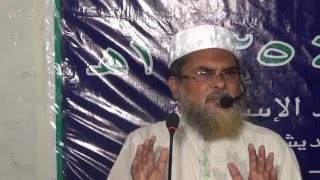 Conspiracy of Christian Missionaries in Bangladesh, by Dr. AFM Khaled Hossain (Part 3) Bangla