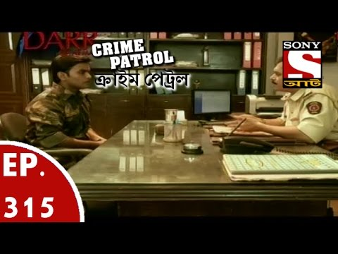 Crime Patrol - ক্রাইম প্যাট্রোল (Bengali) - Ep 315 - In Search Of My Family (Part-1)