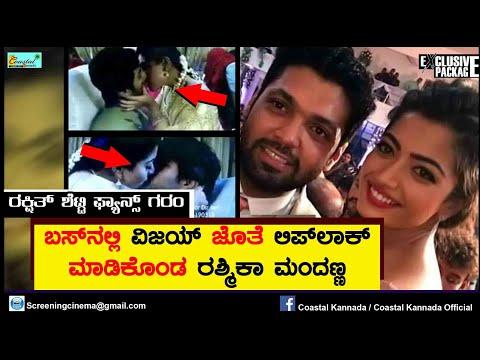 Xxx Mp4 Rashmika Mandanna Vijay Devarakonda Liplock Rakshith Shetty Fans Shouting 3gp Sex