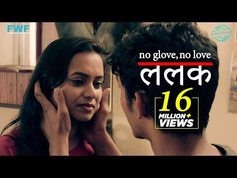 Xxx Mp4 Lalak ललक New Hindi Movie 2018 FWFOriginals 3gp Sex