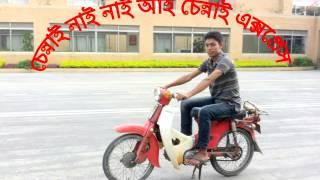Md Siam Ahmed