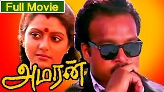 Tamil Full Movie | Amaran [ Action Movie ] | Karthik, Bhanupriya, Radha Ravi, Shammi Kapoor