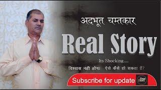 Sarwan kumar churu, Interview about sant Rampal Ji  Maharaj