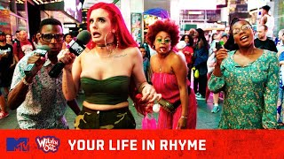 Justina Valentine Gets Down w/ This Twinsation 🙌 (Pt. 4) | Your Life In Rhyme | Wild