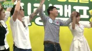 [1] 아프리카TV 9월 먹방데이! [쎈 케 편] - KoonTV