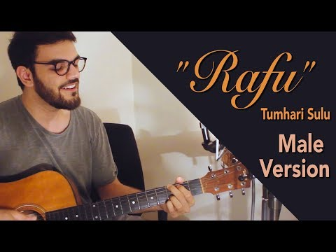 Tumhari Sulu: Rafu | Vidya Balan (Male Cover by Avish Sharma)