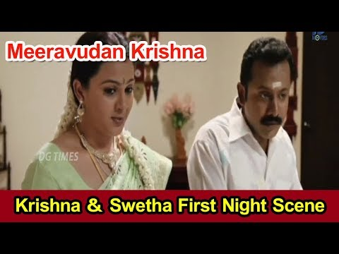 Xxx Mp4 Krishna Amp Swetha First Night Scene Latest Tamil Movie Scenes Meeravudan Krishna Movie 3gp Sex
