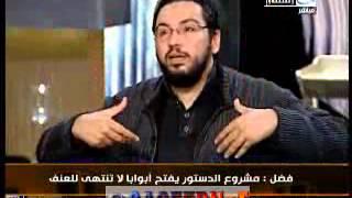 محمود سعد وبلال فضل يوضح ماذا بعد نعم و ماذا بعد لا