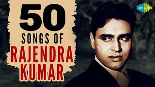 Top 50 Songs of Rajendra Kumar | राजेंद्र कुमार के 50 गाने | HD Songs | One Stop Jukebox