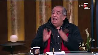 كل يوم - يوسف زيدان: احنا في خيبة حضارية