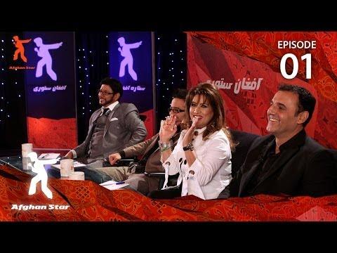 Afghan Star Season 9 Episode 1 Kabul Auditions