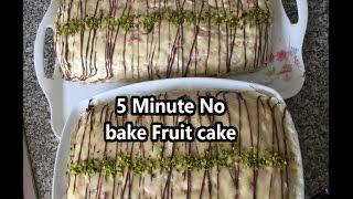 5 MINUTE FRUIT CAKE! - RAMADAN 2017 - EID 2017 Cake - Dunyas Kitchen
