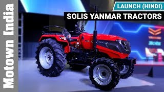 Solis Yanmar Tractors | Launch (Hindi) | Motown India