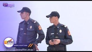 لتعزيز الأمن.. مديرية الحموشي تحدث دائرة أمنية جديدة بمدينة سلا