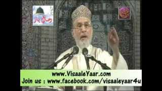Dr Muhammad  Tahir Ul Qadri( Sidq, 27th Ramadan 2013)In itikaf Minhaj Ul Quran.By Visaal