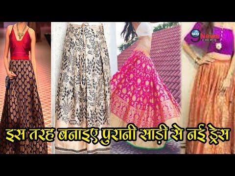 Xxx Mp4 मम्मी की पुरानी साड़ियों से बनाए ये ड्रेसेस… Mom's Old Silk Saree Used For Dresses 3gp Sex