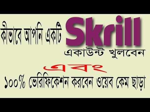 Xxx Mp4 How To Open Skrill Account And Full Verified Without Webcam Full Bangle Tutorial 3gp Sex
