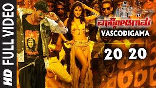 20 20 (Twenty Twenty) Full Video Song | Vascodigama | Kishore Kumar, Parvathy, Ashwin