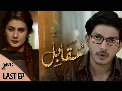 Muqabil - 2nd Last Episode - 16th May 2017 - ARY Digital Drama