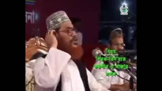 saidi VS Tofazzal   কি বলছে তোফাজ্জল আর সাঈদী saidi new waz bangla waz