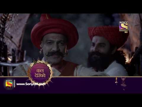 Peshwa Bajirao - पेशवा बाजीराव - Episode 25 - Coming Up Next