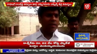 99%TV Telugu Live Stream