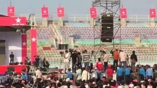 Naya Shakti Party Announcement 2073/2/30