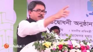 Shahriar Alom, mp at LEDP Fair 2016, Rajshahi