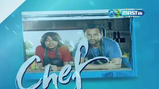 Chef Review | Mastiiitv