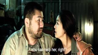 Lady Vengeance - Trailer