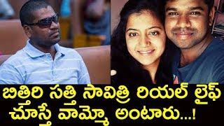 Teenmar Anchors Bithiri Sathi Family and Savitri Family Photos