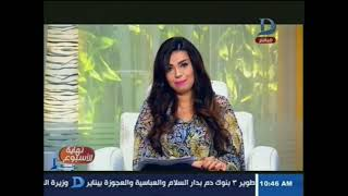 نهاية الأسبوع  حوار خاص حول شكاوي المواطنين بروض الفرج ومنشية ناصر