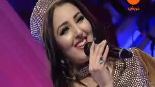 Seeta Qasemi Qataghani Song