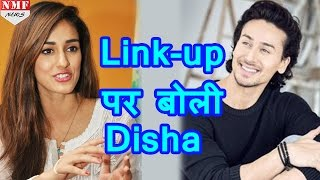 Tiger Shroff से Link-UP पर खुलकर बोली Disha Patani