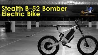 Stealth B-52 Bomber Electric Bike