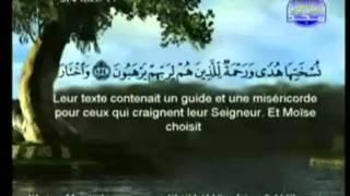 القرآن الكريم - الجزء التاسع - الشريم و السديس