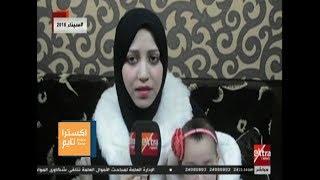 إكسترا تايم| الشاطر يفاجئ محمد عنتر على الهواء بتسجيل مع عائلته