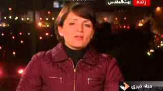 Iranian TV make fool of Israel election and BBC persian TV coverage