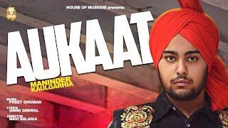 Maninder Kaulgarhia ft. Preet Ghuman - Aukaat ( Official Video ) - House Of Musique